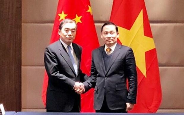 Celebran encuentro anual Vietnam-China sobre cooperacion binacional hinh anh 1