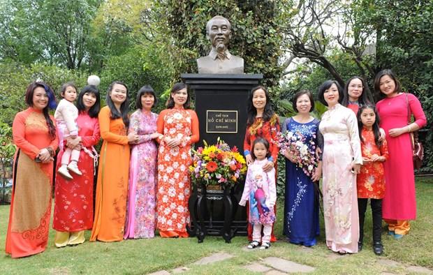 Vietnamitas en Mexico celebran Ano Nuevo Lunar hinh anh 2