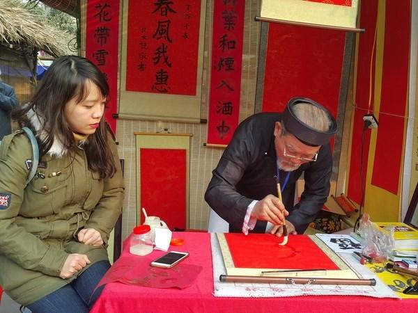 Vietnam festeja el Tet con diversas actividades culturales y artisticas hinh anh 1