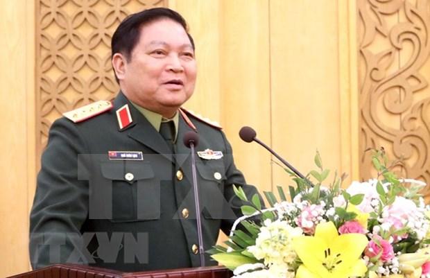 El 2017, un ano exitoso dej ejercito de Vietnam hinh anh 1