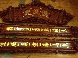 Aldea Kieu Ky: lugar donde el laminado de oro se convierte en arte hinh anh 1