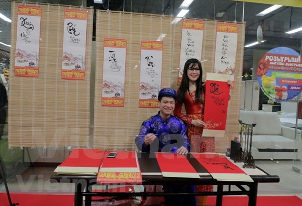 En Moscu festival gastronomico de Vietnam hinh anh 1