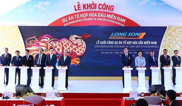 Inician en Vietnam construccion de importante complejo petroquimico hinh anh 1