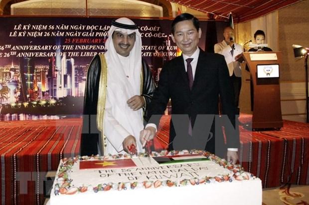 Celebran en Ciudad Ho Chi Minh 57 anos de la Independencia de Kuwait hinh anh 1