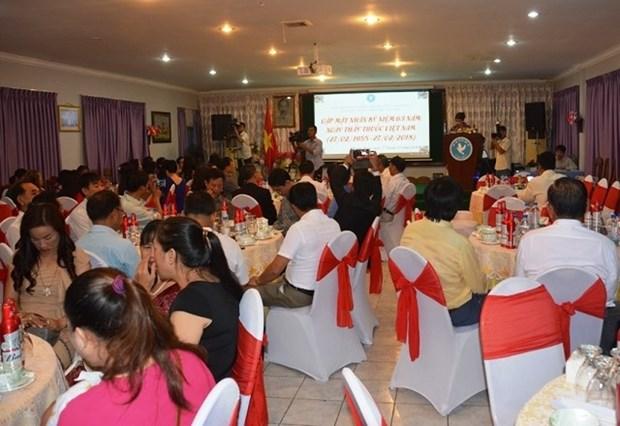 Honran a medicos vietnamitas en Camboya hinh anh 1