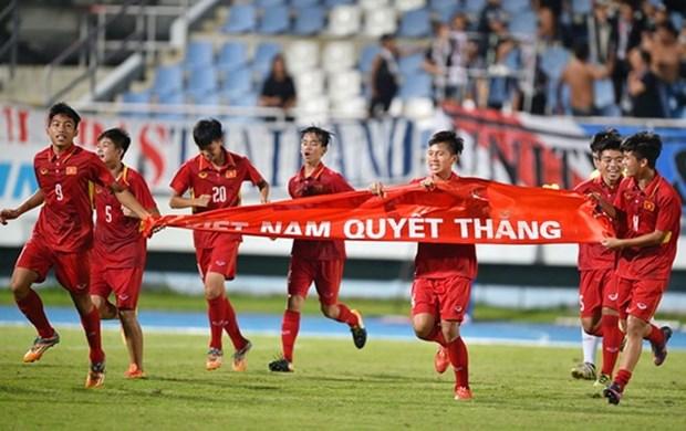 Vietnam participara en torneo de futbol sub-16 en Japon hinh anh 1