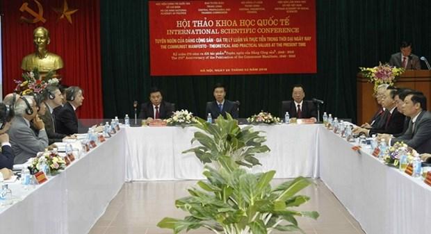 Consejo Teorico del Comite Central de PCV debate sobre la capacitacion de funcionarios estrategicos hinh anh 1