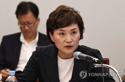 Ministro de Tierra de Sudcorea visitara Vietnam y Singapur hinh anh 1