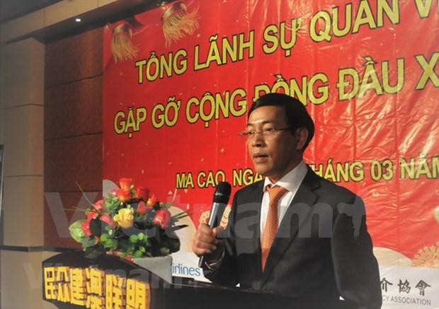 Vietnamitas en Macao se reunen en ocasion del Ano Nuevo Lunar hinh anh 1