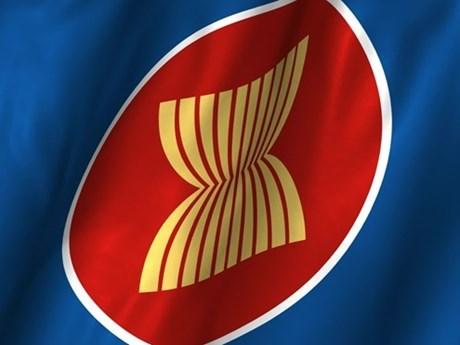 Myanmar preside reunion de informacion de ASEAN hinh anh 1