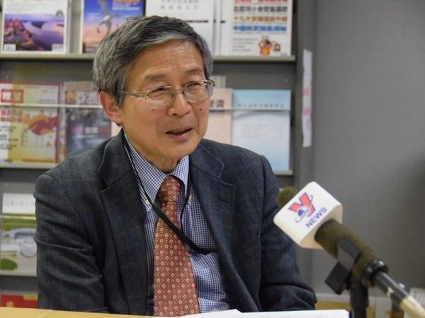 Experto japones destaca rol clave de Vietnam en estrategia de CPTPP de Japon hinh anh 1