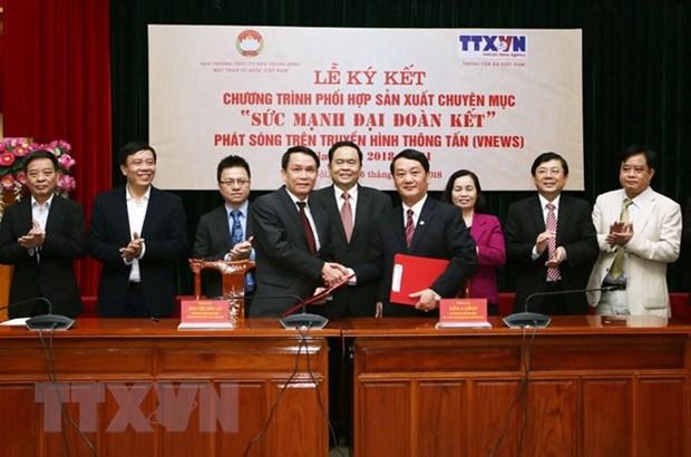 VNA y Frente de Patria de Vietnam unen manos en fomento de gran unidad nacional hinh anh 1
