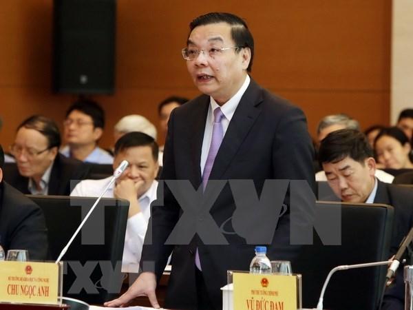 Comite Permanente del Parlamento vietnamita concluye XXII reunion hinh anh 1