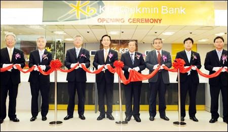 Banco sudcoreano financia construccion de viviendas a favor de obreros en Phu Tho hinh anh 1