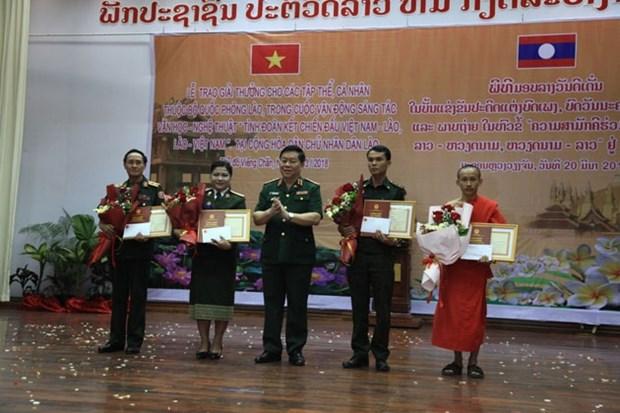 Premian en Vientiane a obras sobre solidaridad entre Laos y Vietnam hinh anh 1