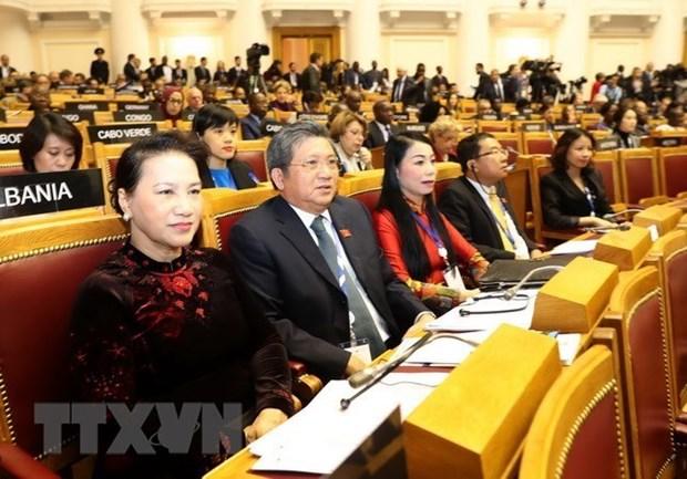 Parlamento vietnamita por elevar su papel en los foros multilaterales hinh anh 1
