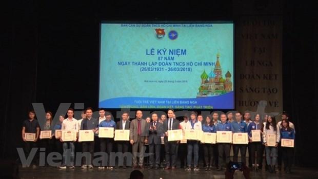 Jovenes vietnamitas en Rusia celebran el establecimiento de la UJCHCM hinh anh 1