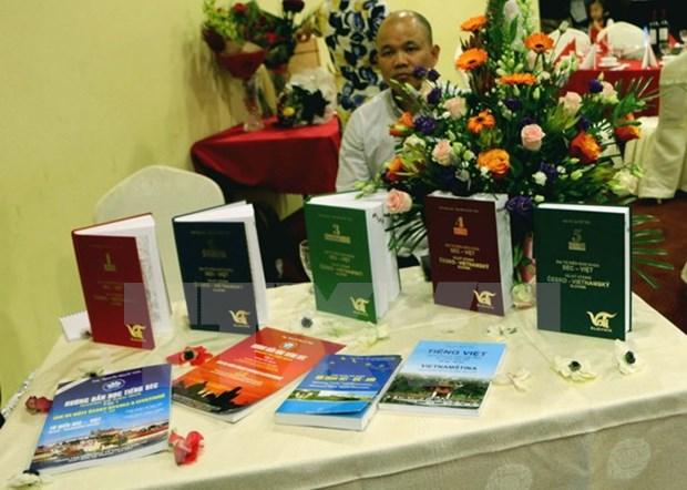 Presentan quinto volumen del Gran Diccionario checo-vietnamita hinh anh 1