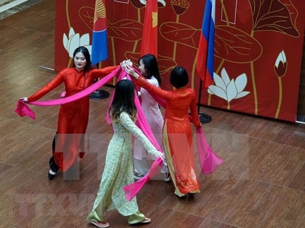 Celebran Dia de Vietnam en Instituto Estatal de Relaciones Internacionales de Moscu hinh anh 1