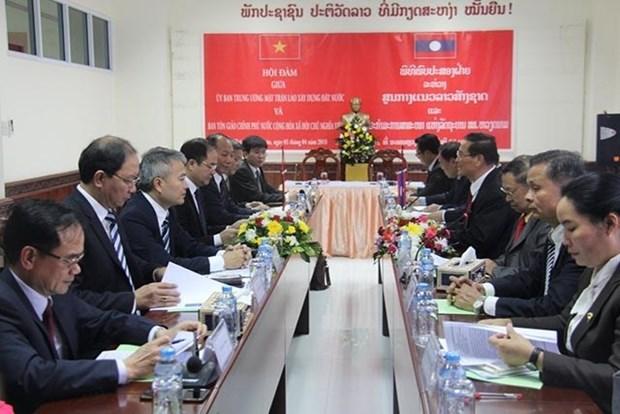 Cooperacion en asuntos religiosos coadyuvan a profundizar lazos Vietnam- Laos hinh anh 1