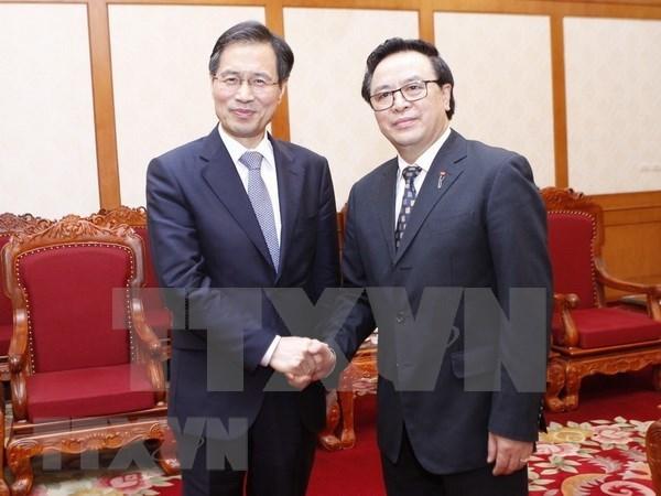 Vietnam concede importancia a la cooperacion con ICAPP hinh anh 1