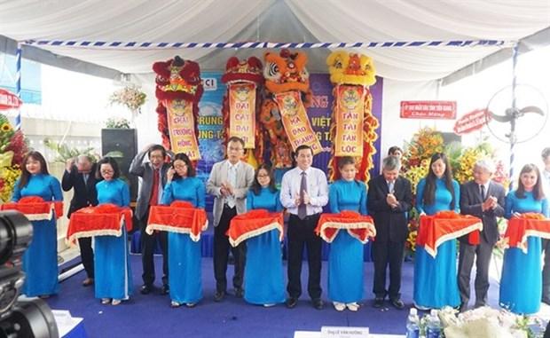 Inauguran centros de emprendimiento innovador y de renovacion de TIC en Delta del Mekong hinh anh 1