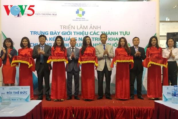 Exposicion fotografica resalta avances de la marca empresarial de Vietnam hinh anh 1