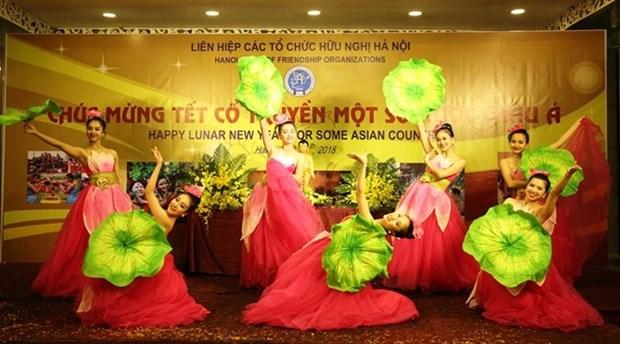 Diplomaticos en Hanoi saludan a fiestas tradicionales de Ano Nuevo en varios paises asiaticos hinh anh 1