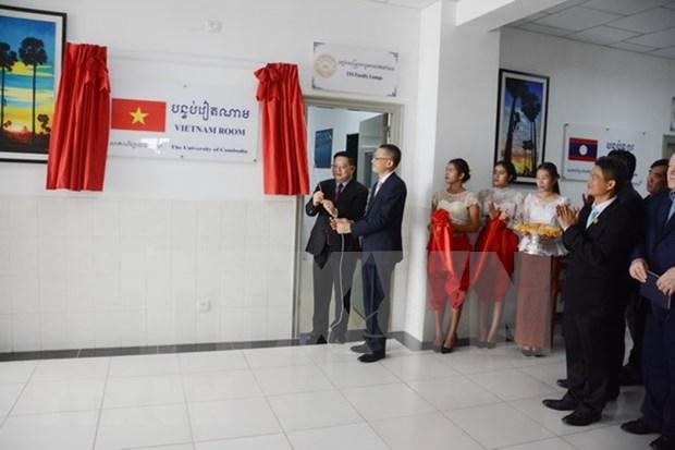 Inauguran Aula de Vietnam en Universidad de Camboya hinh anh 1