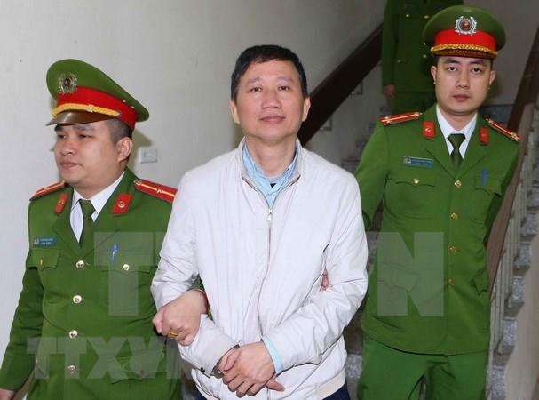 Segunda audiencia de PVP Land: Trinh Xuan Thanh retira la apelacion hinh anh 1