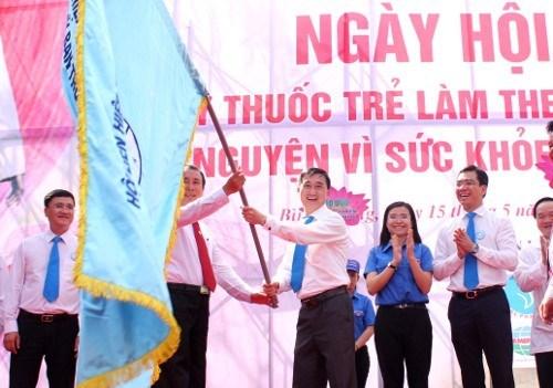 Seis mil medicos jovenes de Vietnam se uniran a actividades a favor de la salud publica hinh anh 1