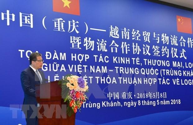 Vietnam promete favorecer inversiones de empresas de Chongqing (China) hinh anh 1