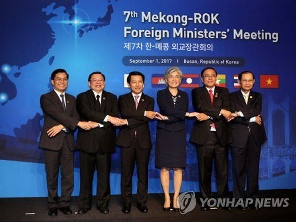 Sudcorea y paises de subregion del Mekong buscan promover cooperacion hinh anh 1