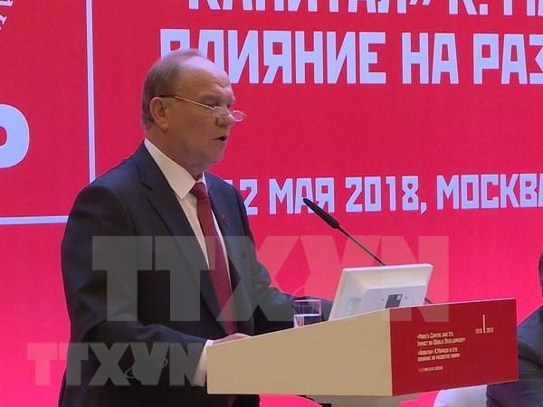 Delegacion partidista vietnamita asiste a conferencia cientifica internacional en Rusia hinh anh 1