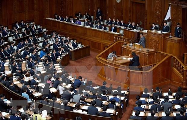 Camara de Representantes de Japon ratifica proyecto de ley para aprobacion de CPTPP hinh anh 1