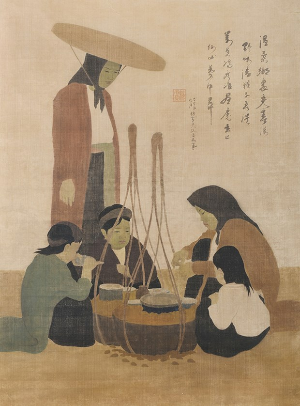 Pintura de artista de Vietnam se subasta en precio record hinh anh 2