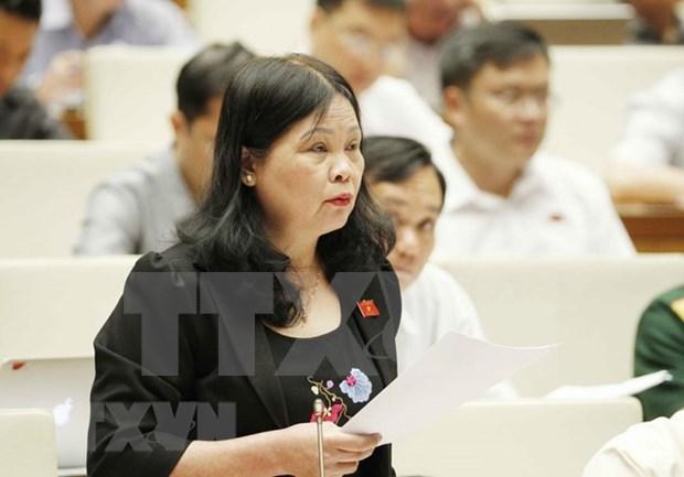 Parlamento de Vietnam aborda reformas en educacion y ciberseguridad hinh anh 1