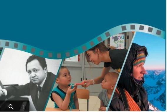 Celebraran Festival audiovisual Europa-Vietnam en Hanoi y Ciudad Ho Chi Minh hinh anh 1