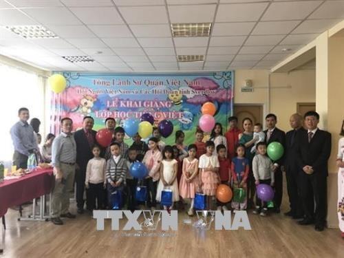 Abren curso de idioma vietnamita para connacionales en Rusia hinh anh 1