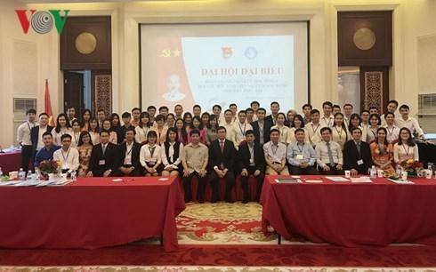 Exestudiantes vietnamitas en Beijing se reunen para trazar trabajo futuro hinh anh 1