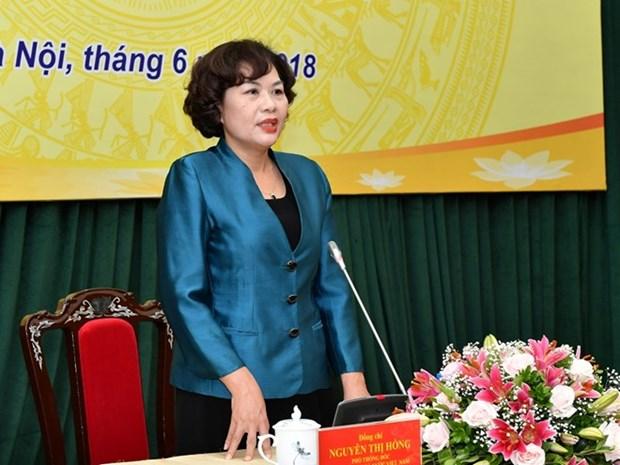 Banco Estatal de Vietnam mantiene politicas monetarias flexibles hinh anh 1