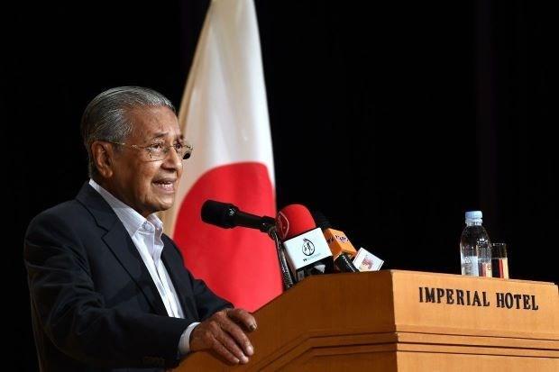 Japon apoya a Malasia en la reactivacion de la politica hacia el Oriente hinh anh 1