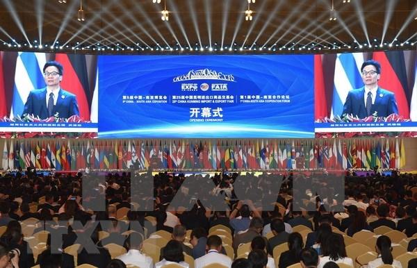 Casi un centenar de empresas de Vietnam participan en feria China-Asia del Sur hinh anh 1