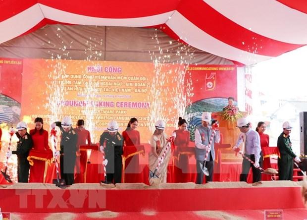 India respalda a provincia centrovietnamita para mejorar infraestructura de informacion hinh anh 1