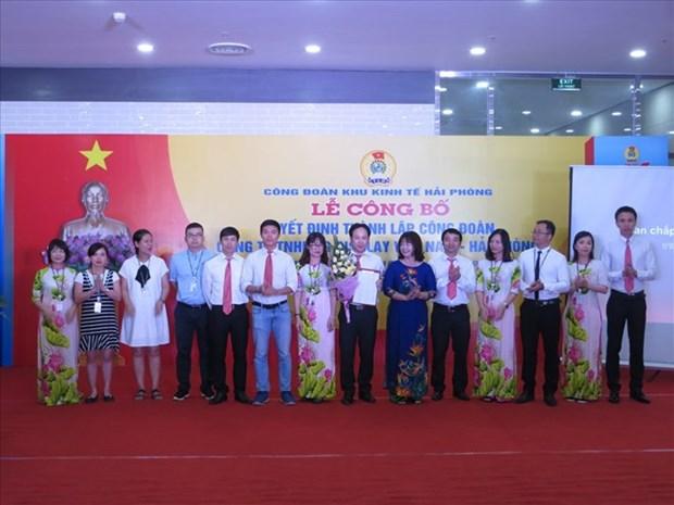 LG Display Vietnam funda su sindicato de trabajadores hinh anh 1