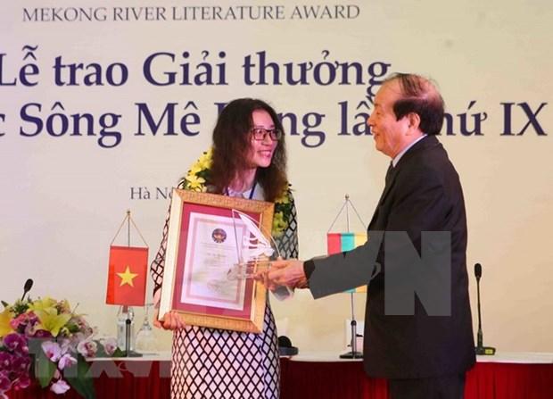 Celebran en Vietnam foro de literatura de Subregion del rio Mekong hinh anh 1