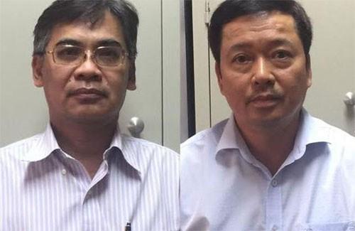 Inician procedimiento legal contra ex ejecutivos petroleros por malversacion de bienes hinh anh 1