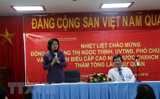 Vicepresidenta de Vietnam concluye la visita oficial a Laos hinh anh 1