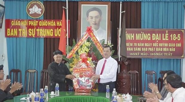 Conmemoran fundacion de secta budista Hoa Hao hinh anh 1