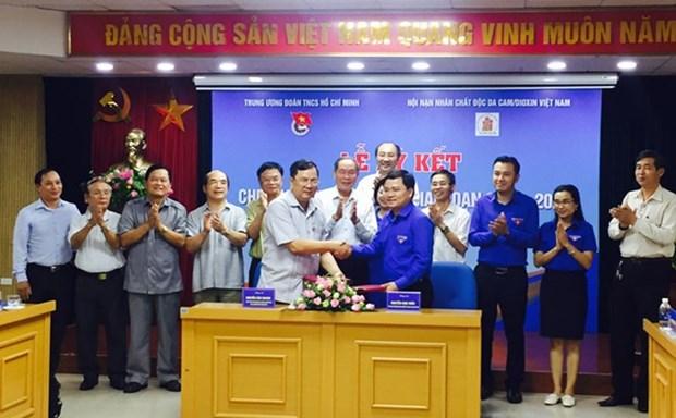 Vietnam impulsa la participacion juvenil en la atencion de victimas de dioxina hinh anh 1